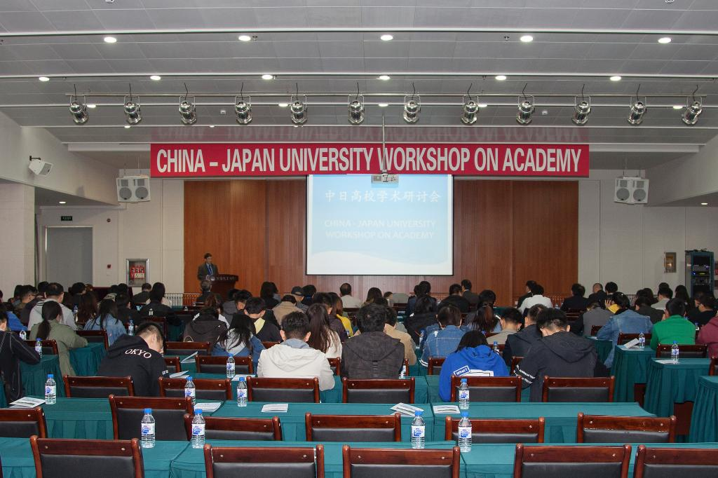 China-Japan University Workshop on Academ...