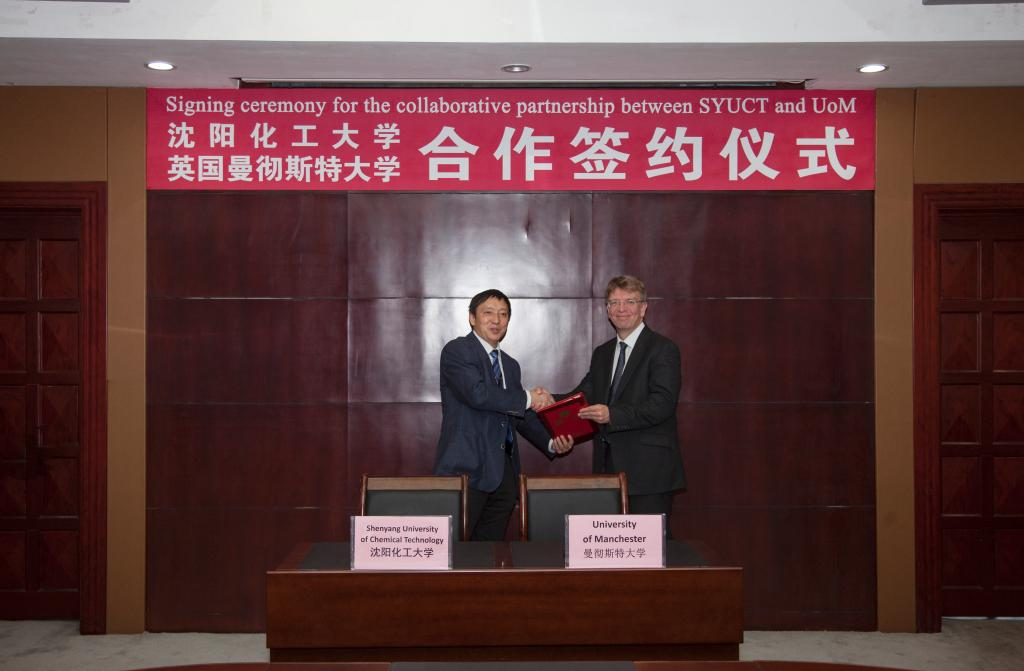 Signing Cooperation Agreement with Univer...